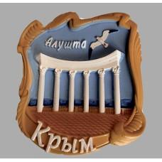 """Магнит """"Алушта Крым"""""""