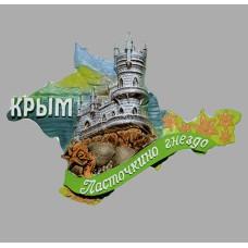 """Магнит """"Крым карта 31"""""""