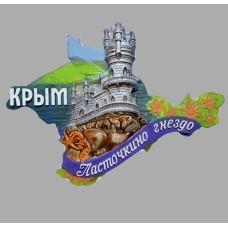 """Магнит """"Крым карта 32"""""""