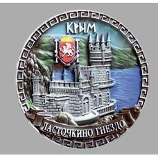 """Магнит """"Крым греческий орнамент круг"""""""