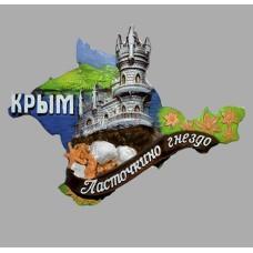 """Магнит """"Крым карта 29"""""""